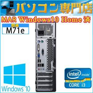 中古パソコン Office2016付 送料無料 富士通 D750/A Core i3 540-3.06GHz/HDD160GB/大容量メモリ4GB/DVDドライブ/Windows7 Professional 32bit|kiyoshishoji|02