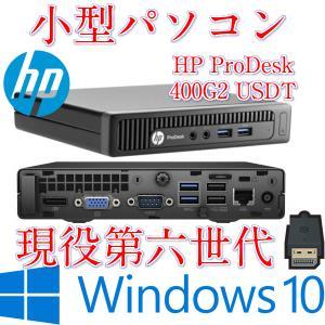 第六世代ミニ型中古パソコン 超小型HP ProDesk 400 G2 Celeron G3900T-...