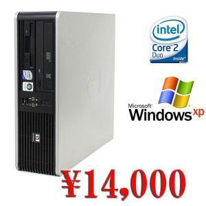 中古デスクトップパソコン 送料無料 Windows XP済&DtoD機能 HP DC5800 Core2Duo-2.83GHz メモリ2GB HDD80GB DVD|kiyoshishoji