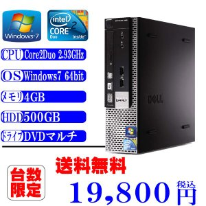 中古デスクトップパソコン Offic e付 DELL Optiplex 780 USDT Core2DUO 2.93GHz 500G 4G DVDマル チ Windows 7 Professional 64ビット済