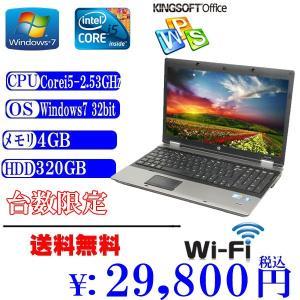 送料無料 Office付 高性能ノートPC HP ProBook 6550b Corei5 M540 2.53GHz メモリ4G HDD320G マルチ デンキー 15.6インチワイド液晶 Windows 7 Pro 32ビット