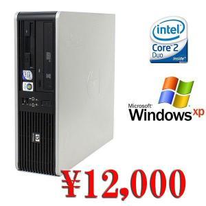 中古デスクトップパソコン 送料無料 Windows XP済&DtoD機能 HP DC7900 Core2Duo-2.66GHz メモリ2GB HDD80GB DVD|kiyoshishoji