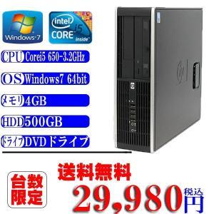 Office付 高速中古パソコン 送料無料 HP 8100 Elite SFF Core i5 3.20GHz メモリ4GB HDD500GB DVD Windows 7 pro 64ビット リカバリ領域|kiyoshishoji