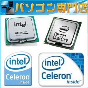 ヤマトメール便送料 代引き使用不可無料 Inter E3200 Celeron 2.40GHz 1M 800 LGA775 中古 動作確認済|kiyoshishoji