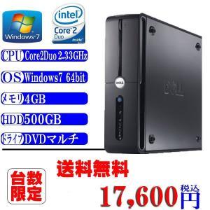 中古デスクトップパソコン 送料無料 DELL Vostro200 Core2Duo 2.33GHz メモリ4GB増設 HDD500GB DVDマルチ Windows 7 Pro 64ビット済リカバリー領域有り|kiyoshishoji