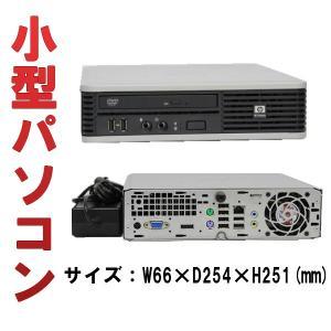 在庫限定 小型中古デスクトップパソコン 送料無料 Windows7済 HP dc7900USDT Core2Duo 2.80GHz メモリ2GB HDD80GB DVDドライブ|kiyoshishoji|02