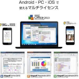 中古デスクトップパソコン 送料無料 office2013付 Windows7 Pro 32bit Fujitsu D581 第二世代2コア4スレッド i3 2100-3.10GHz メモリ4GB HDD160GB DVDドライブ|kiyoshishoji|03