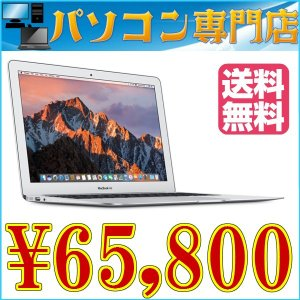 APPLE アップル MacBook Air (マックブック) A1465 11-inch Mid 2012 Core i5 1.7GHz メモリ4GB搭載 高速SSD120GB搭載 Apple MacBook Air|kiyoshishoji