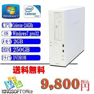 Office付 中古デスクトップパソコン 送料無料 EPSON AT971 Celeron-2.6GHz メモリ2GB HDD250GB DVDドライブ Windows 7 Pro 32bit済|kiyoshishoji