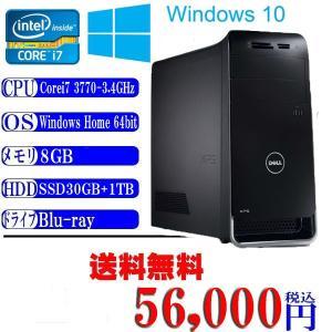 中古デスクトップパソコン DELL XPS 8500 Corei7 3770-3.4GHz HD7700 30GB+1T 8G WIFI Blu-ray Win10 home 64ビット|kiyoshishoji