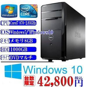 中古パソコン 送料無料 Vostro430 Corei7 870-2.93Hz メモリ8G HDD1TB DVDマルチ Windows 7 Professional/Windwos 10済|kiyoshishoji