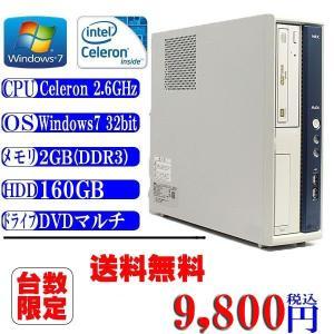 中古デスクトップパソコン 送料無料 NEC MA-C Celeron-2.6GHz メモリ2G HDD160GB DVDマルチ Windows 7 Professional 32ビットDtoD機能があり