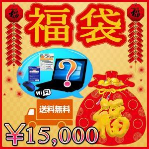 【福袋】15型ワイドノートパソコン 大容量メモリ4GB HD...