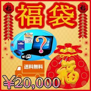 【福袋】15型ワイドノートパソコン Core i シリーズ ...