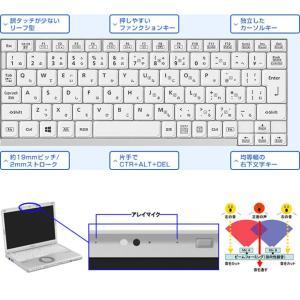 office2016付 中古ノートパソコン 送料無料 富士通 A550 Corei5-M560 2.66GHz/メモリ2G/ HDD160G/DVDドライブ/15.6型ワイド大画面 Windows7 Pro 32bit済&無線|kiyoshishoji|03