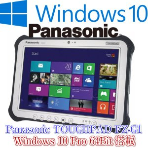 15.6型ワイド FMV製 A561 第二世代 Core i5 2520M-2.5GHz メモリ4GB HDD250GB DVD 無線LAN付 Win7Pro & MAR Win10 Home WPS Office付【HDMI】|kiyoshishoji