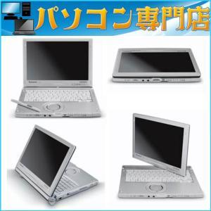 レッツノートタッチパネルパソコン 送料無料 Panasonic CF-C1 Core i5 2.40GHz/メモリ4GB/HDD320GB/12.1W/タッチペン付/Windows10 64bit B5サイズ パナソニック|kiyoshishoji|02