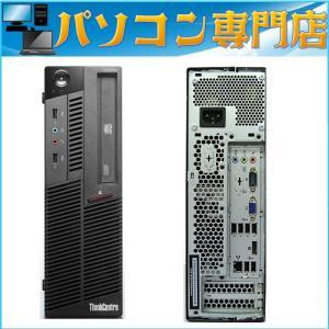 【週セール】Lenovo製 ThinkCent...の詳細画像1