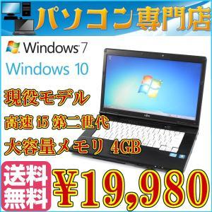 A561 Core i5-19980