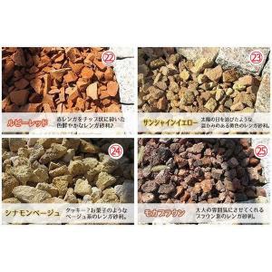 選べる砂利4種類サンプル(2〜4kg分)|kiyoshiya|03