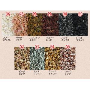 選べる砂利4種類サンプル(2〜4kg分)|kiyoshiya|04