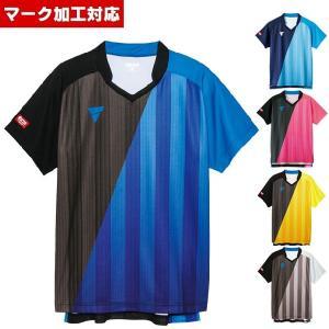 ヴィクタス(VICTAS) ユニフォーム ゲームシャツ  V-NGS053(031466)/マーク対応