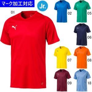 プーマ ゲームウェア LIGA ジュニア半袖ゲームシャツ コア/マーク付き|kiyospo