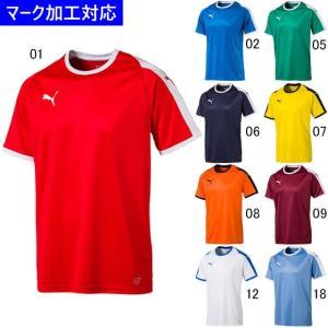 プーマ ゲームウェア LIGA 半袖ゲームシャツ/マーク付き|kiyospo