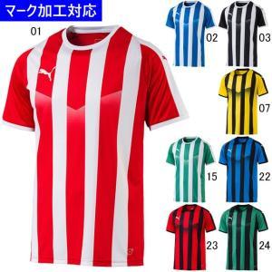 プーマ ゲームウェア LIGA ストライプ 半袖ゲームシャツ/マーク付き|kiyospo
