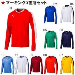 プーマ ゲームウェア LIGA ジュニア長袖ゲームシャツ/マーク付き|kiyospo