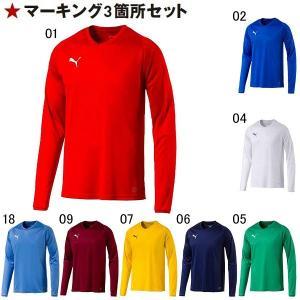 プーマ ゲームウェア LIGA 長袖ゲームシャツ コア/マーク付き|kiyospo