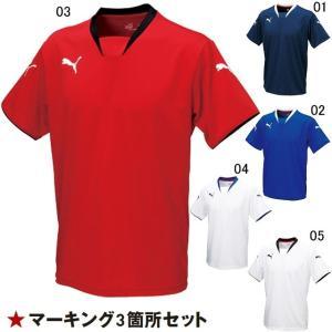 プーマ ユニフォーム v-kon半袖ゲームシャツ/マーク付き|kiyospo