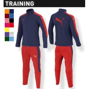 プーマ トレーニングウェア ジュニアトレーニングジャケット|kiyospo