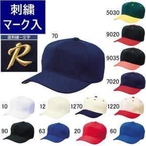 SSK 角ツバ6方型ベースボールキャップ/帽子マーク(一重直刺繍)加工|kiyospo