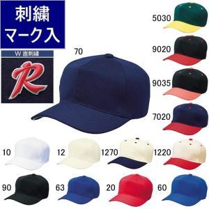 SSK 角ツバ6方型ベースボールキャップ/帽子マーク(二重直刺繍)加工|kiyospo