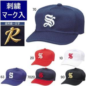SSK 角ツバ6方型オールメッシュベースボールキャップ/帽子マーク(一重直刺繍)加工|kiyospo
