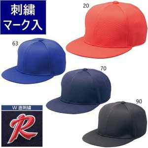 SSK 6方型ベースボールキャップ(ツバフラットタイプ)/帽子マーク(二重直刺繍)加工|kiyospo
