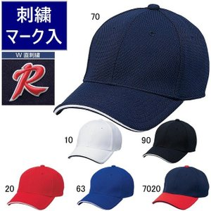 SSK A-FLEXキャップ/帽子マーク(二重直刺繍)加工|kiyospo