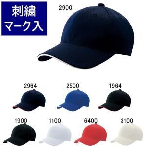 ゼット 六方丸型キャップ/帽子マーク(直刺繍)加工|kiyospo