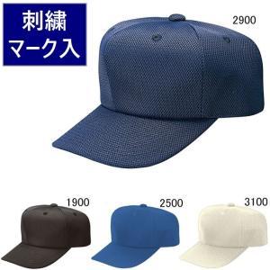 ゼット 六方角型ダブルメッシュキャップ/帽子マーク(直刺繍)加工|kiyospo