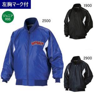 ゼット アウターウェア グラウンドコート/片胸マーク付|kiyospo
