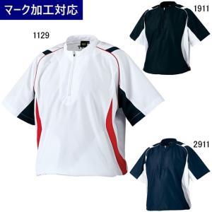 ゼット トレーニングウェア 半袖ハーフジップジャンパー/片胸マーク付|kiyospo