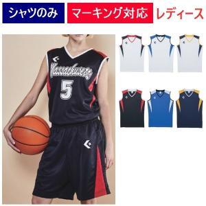コンバース ユニフォーム レディースゲームシャツ/マーク付き|kiyospo
