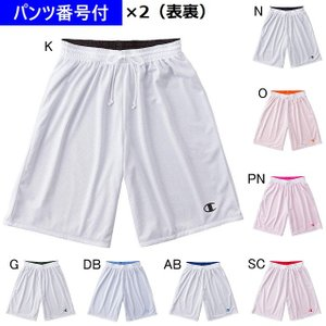 チャンピオン ユニフォーム リバーシブルジュニアゲームパンツ(男女兼用)/マーク付き kiyospo