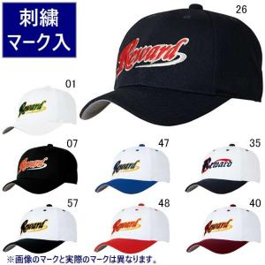 レワード 帽子 六方丸型キャップ/帽子マーク(直刺繍)加工|kiyospo
