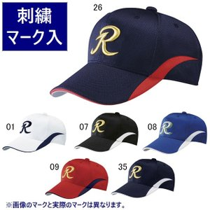レワード 帽子 六方切替えしキャップ/帽子マーク(直刺繍)加工|kiyospo