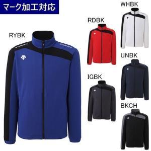 デサント トレーニングウェア トレーニングジャケット/マーク付き|kiyospo