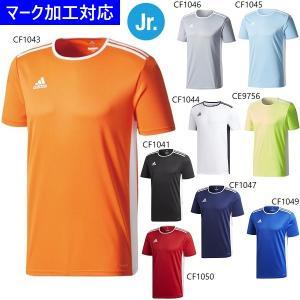 アディダス ユニフォーム ジュニア半袖ゲームシャツ ENTRADA18/マーク付き|kiyospo