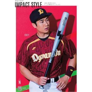 SSK 昇華プリントユニフォームシャツ インパクトスタイル|kiyospo