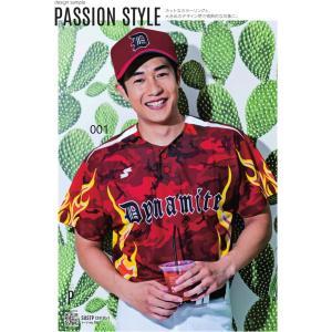 SSK 昇華プリントユニフォームシャツ パッションスタイル|kiyospo